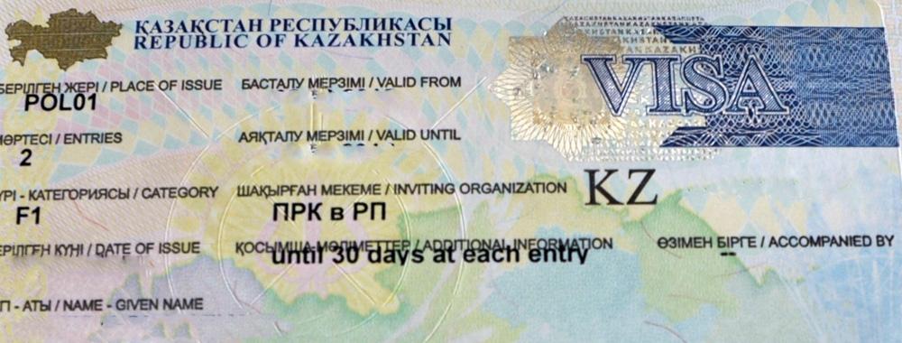 Wiza do Kazachstanu, czyli nieco formalności