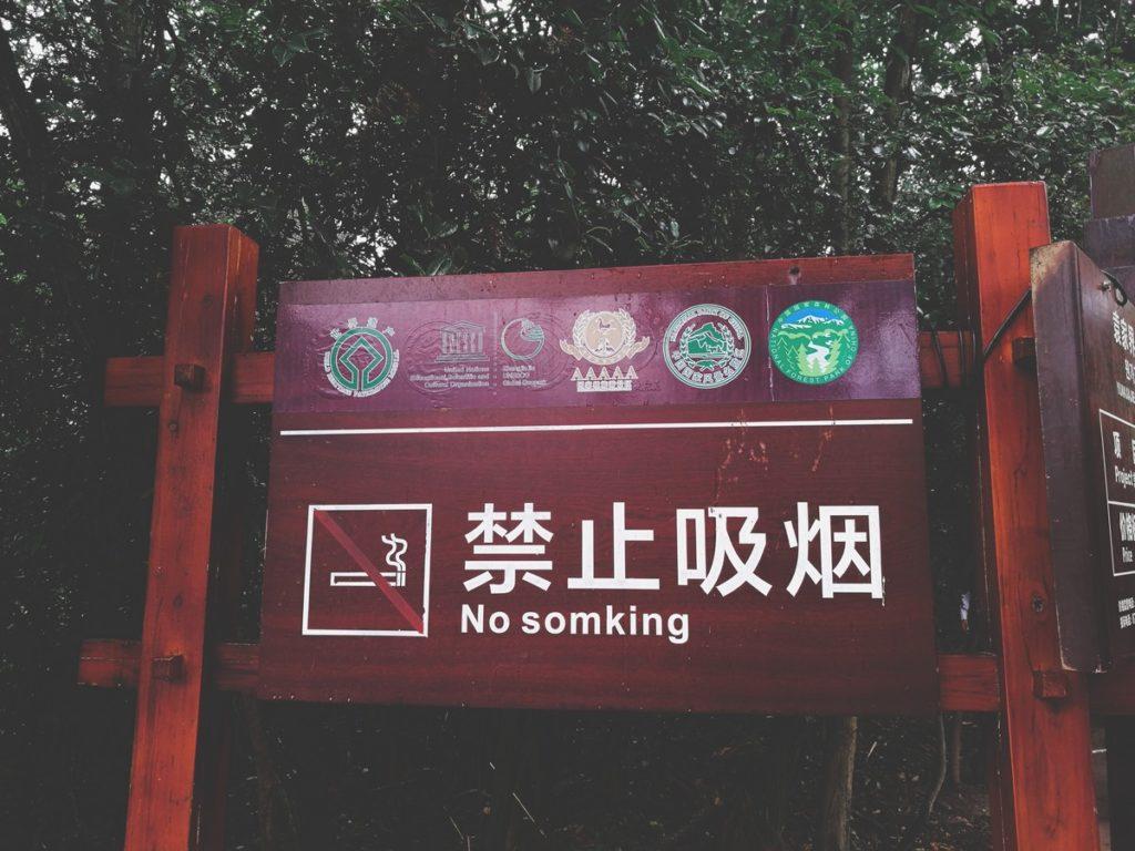 No somking...